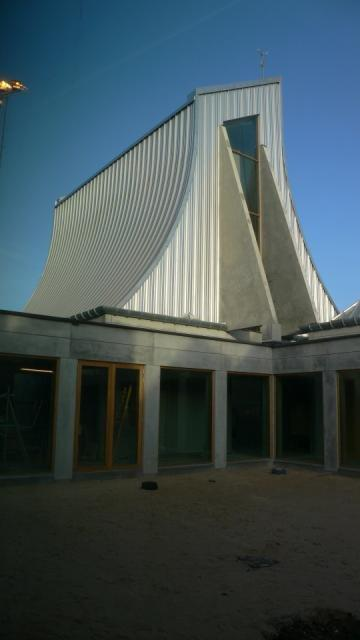 Центр Утцона. Двор
