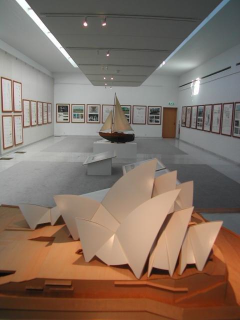 Центр Утцона. Вид экспозиции