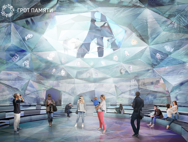 """Concept of the """"Park of the Future Generations"""" in Yakutsk © ABTB, Anku Gasichsh"""