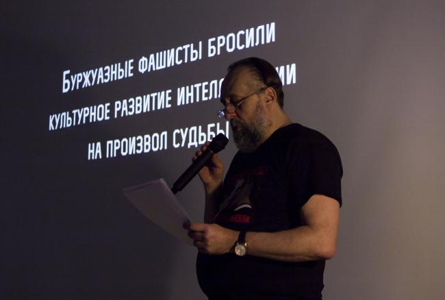 Семинар «Новая история будет»© предоставлено Музеем архитектуры им.Щусева