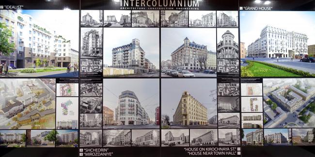 Проекты жилых домов, Intercolomnium. Переснято со стенда, 2019