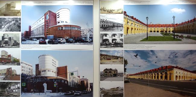 Архитектурное бюро «Литейная часть-91». Переснято со стенда, 2019