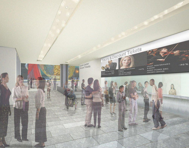 Посетительский центр Центра исполнительских искусств Линкольна