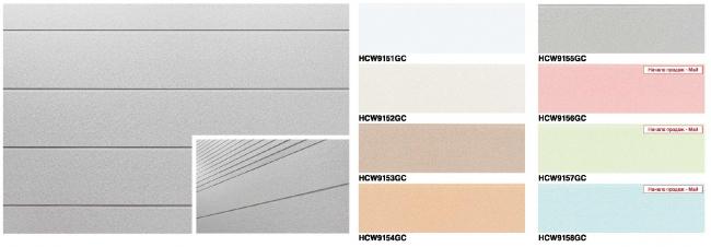 Гладкие фасадные панели KMEW серии Plain. Изображение предоставлено компанией «КМ-Технология»