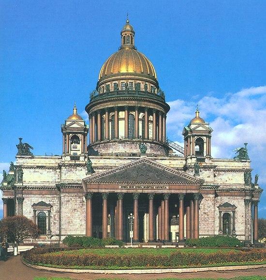 Огуст Монферран. Исаакиевский собор в Санкт-Петербурге