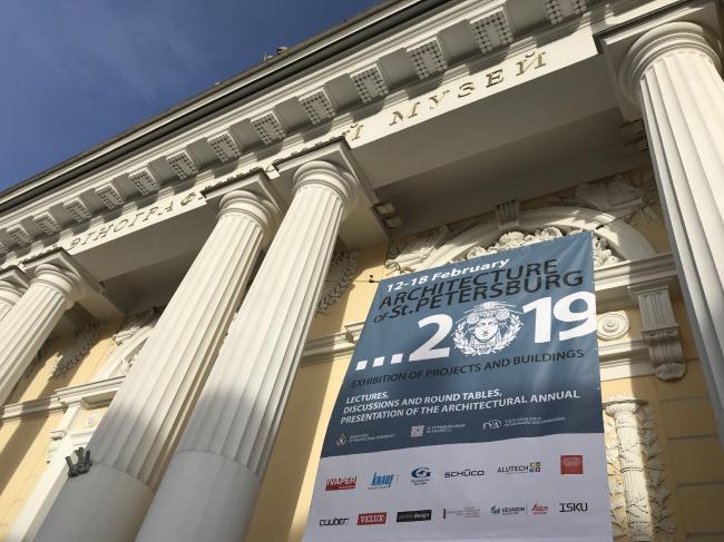 Баннер Биеннале на фасаде Этнографического музея