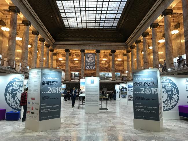 Выставка «Архитектура Петербурга 2019» в Мраморном зале Этнографического музея