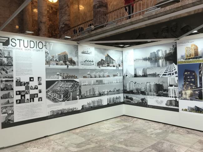 Экспозиция бюро «Студия 17» на выставке «Архитектура Петербурга 2019»