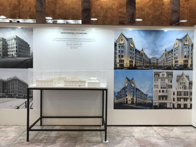 Фрагмент экспозиции бюро «Евгений Герасимов и партнеры» на выставке «Архитектура Петербурга 2019»
