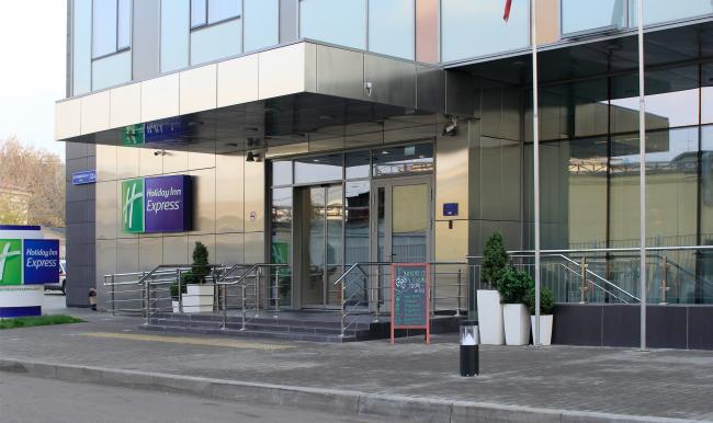 Гостиница Holiday Inn Express на Дубининской улице