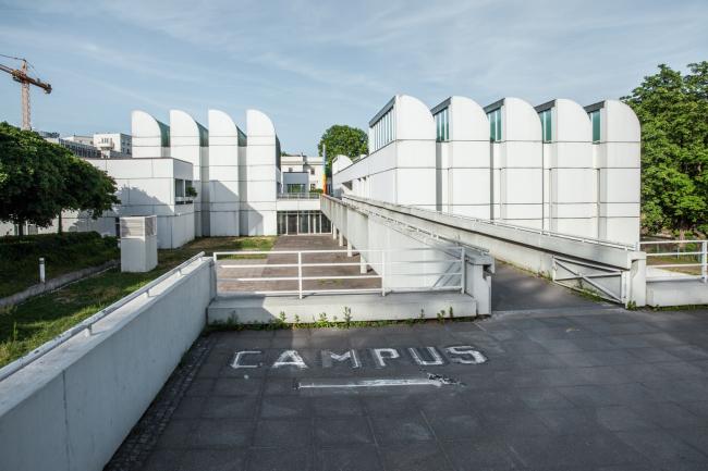 Баухаус-архив и музей дизайна