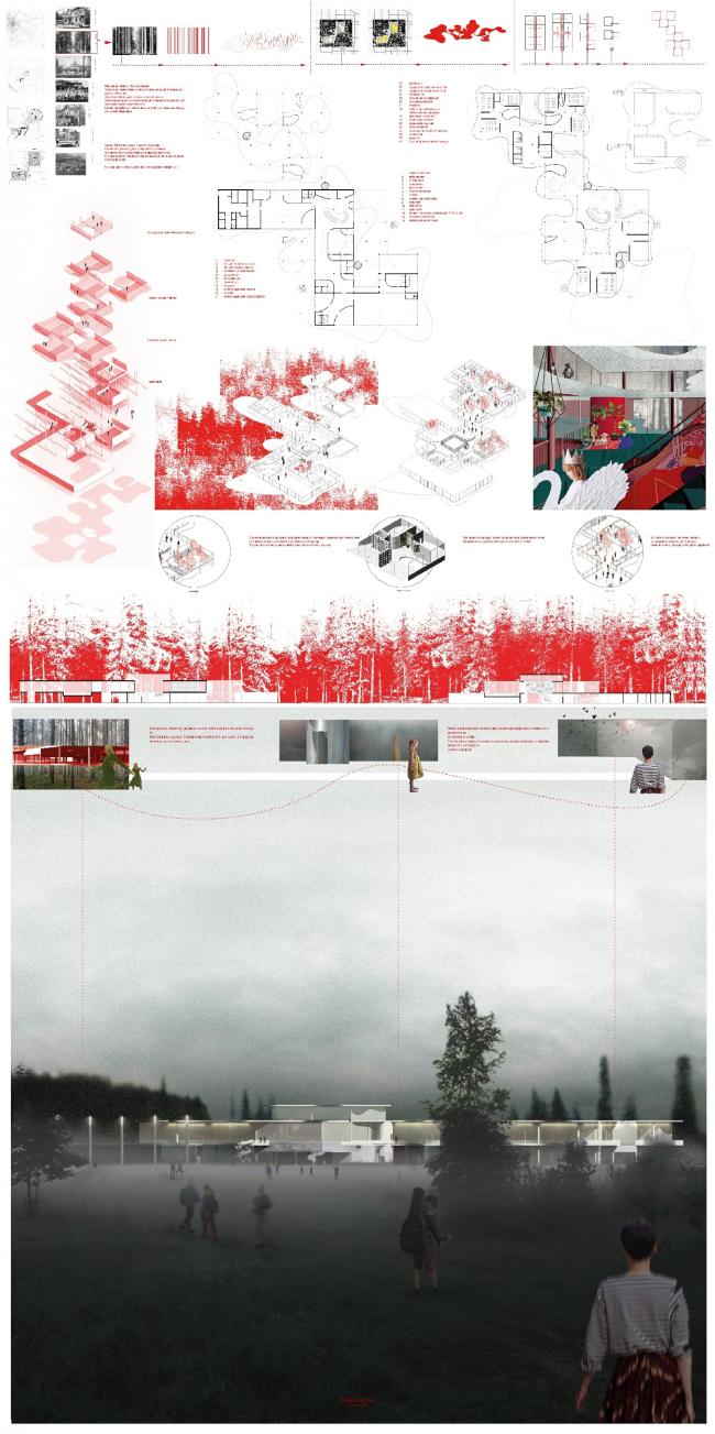 Hidden School. Author: Yana Kurilova