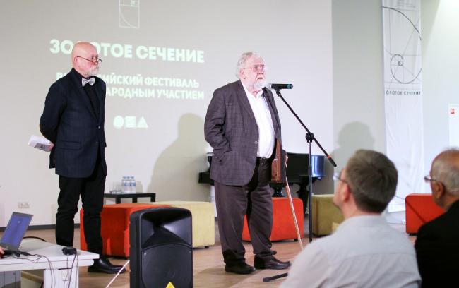 Николай Шумаков, Андрей Таранов, открытие, выставка  смотра-конкурса «Золотое сечение» 2019