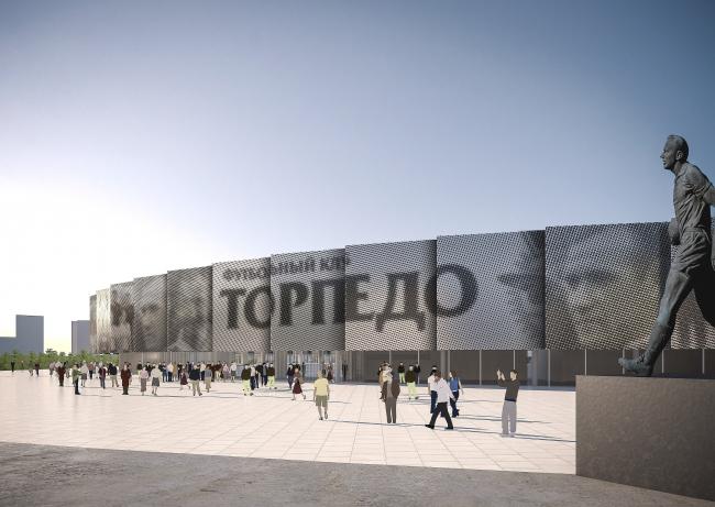 Реконструкция спортивного комплекса имени Стрельцова