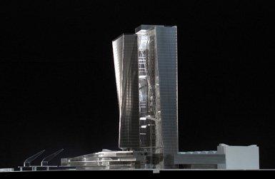 Европейский Центральный Банк. Конкурсный проект