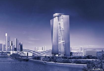 Европейский Центральный Банк. Утвержденный проект; декабрь 2005