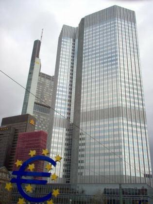 Европейский Центральный Банк. Современное здание