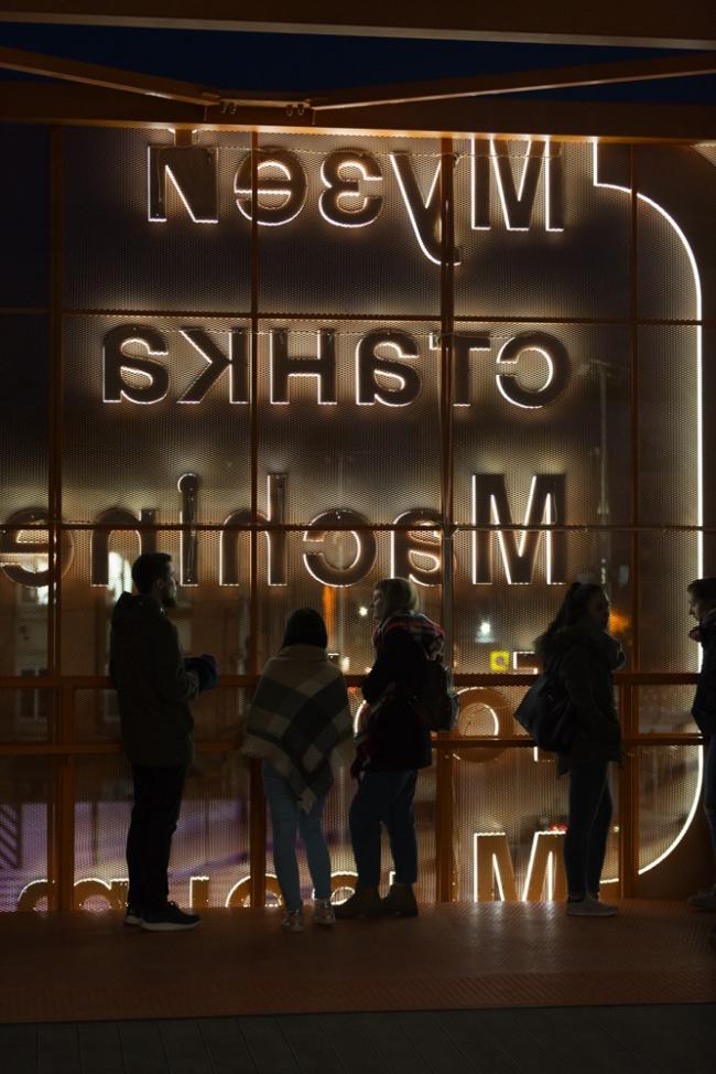 Музей станка. Творческий индустриальный кластер «Октава»