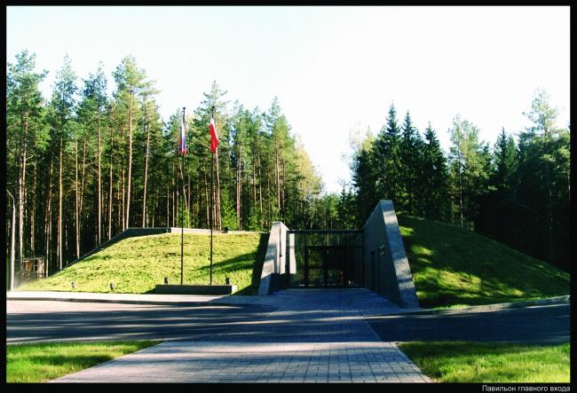 Парк памяти, скорби и покаяния в Катынском лесу