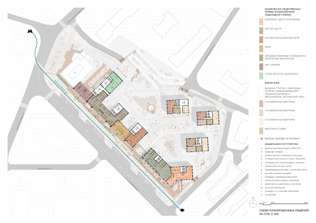 The multifunctional housing complex at Malaya Pochtovaya, 12. The scheme of the planning solutions at the 0.000 elevation