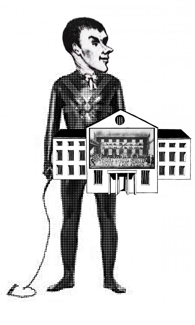 Роберт Оуэн из каталога «Реквиема по поселкам»