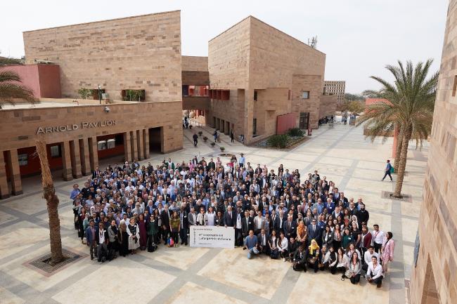 6-й Форум LafargeHolcim Foundation по устойчивому строительству. Американский университет Каира