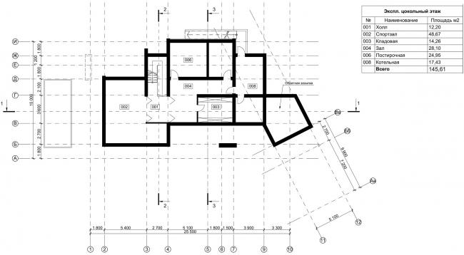Особняк Данилова. План цокольного этажа