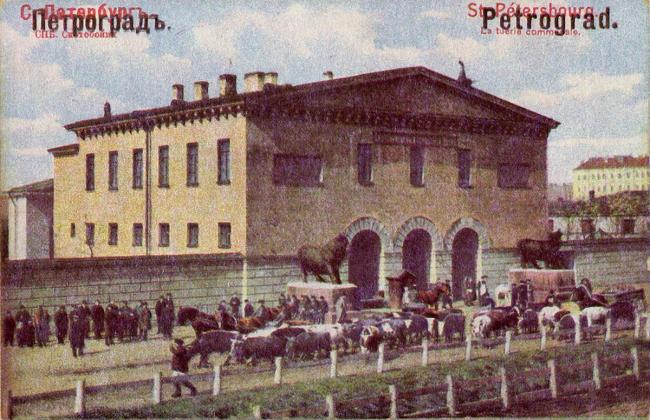 Фото главного корпуса скотобойни. 1904 г.