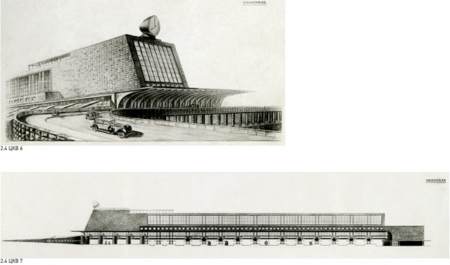 Moscow Kursky Railway Station. 2nd (higher) prize at the All-Union competition, 1932