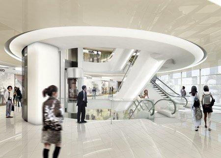 Торговый центр «Та Ли Плаза»