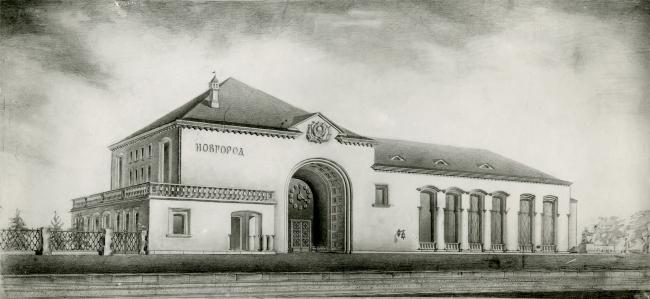 Новгородский вокзал, вид со стороны платформ. Рисунок И.Г. Явейна, 1946 г.