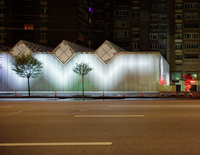 Реконструкция Центра современного искусства M17