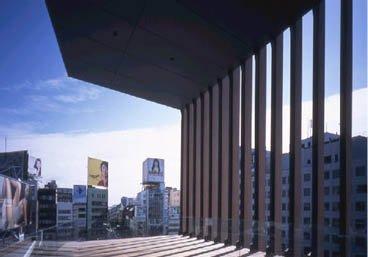 Кенго Кума. Оне Омотесандо, Дом U. Токио