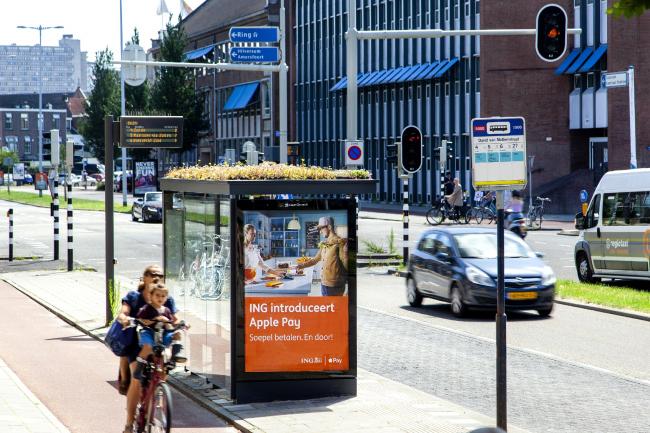 Автобусная остановка в Утрехте