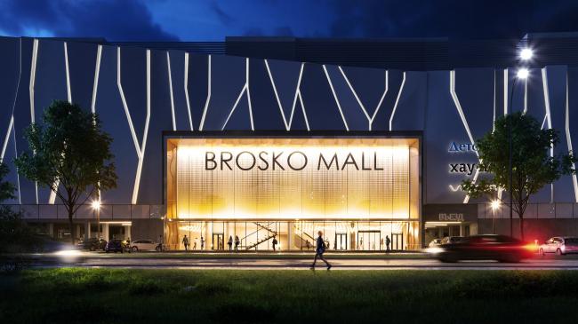 Торговый центр Brosko Mall