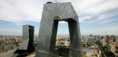 Комплекс Центрального Китайского Телевидения. Фото август 2008