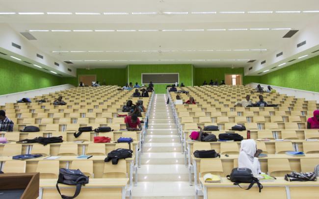 Лекторий в Университете имени Алиуна Диопа. Лекторий