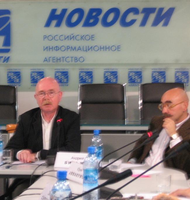 Евгений Асс и Андрей Бильжо