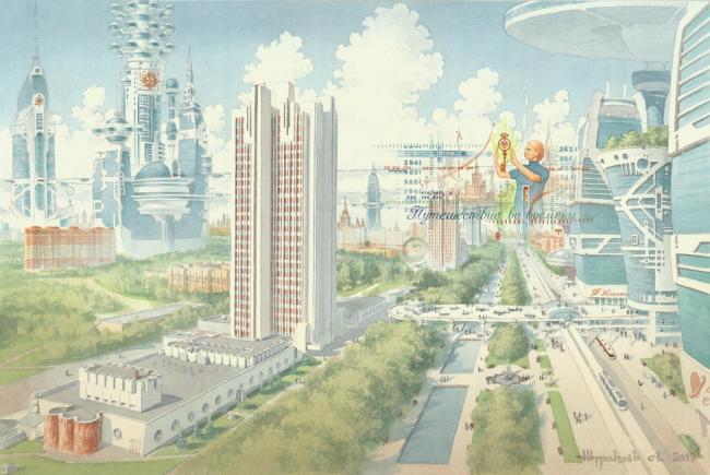 Москва будущего. Бумага, акварель. 2019