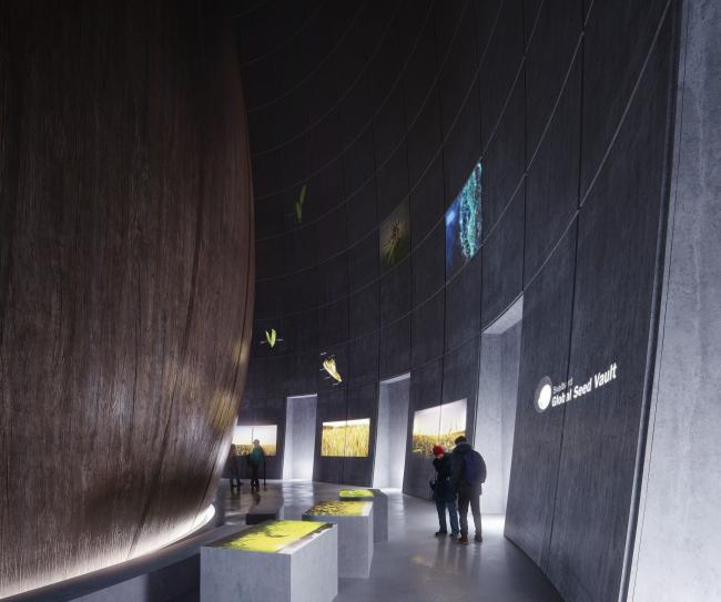 Посетительский центр The Arc