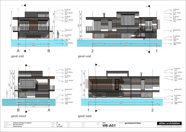 Коллективное жилье Drijf in Lelystad