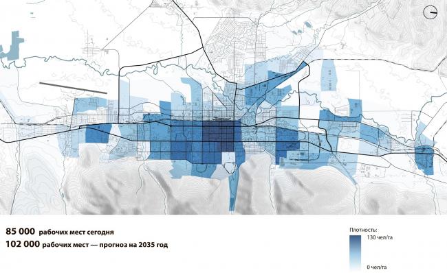 Плотность мест приложения труда: прогноз на 2035 г. Южно-Сахалинск концепция пространственного развития города.