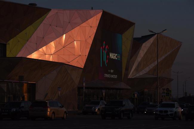 Многофункциональный торговый комплекс «Пять планет»