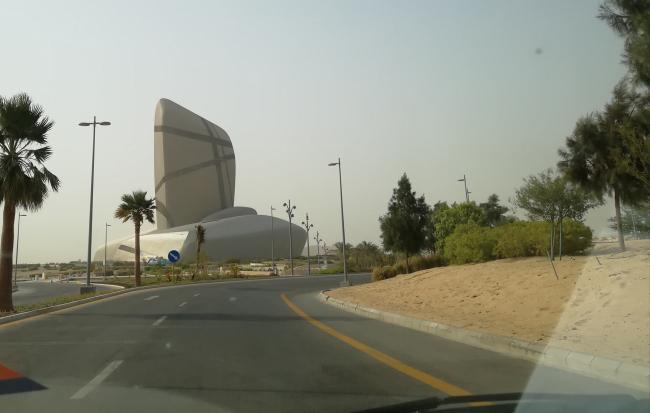 Центр мировой культуры короля Абдулазиза – «Итра»