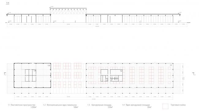 План и разрез Выставочного павильона. Проект развития территории Мытищинской Ярмарки