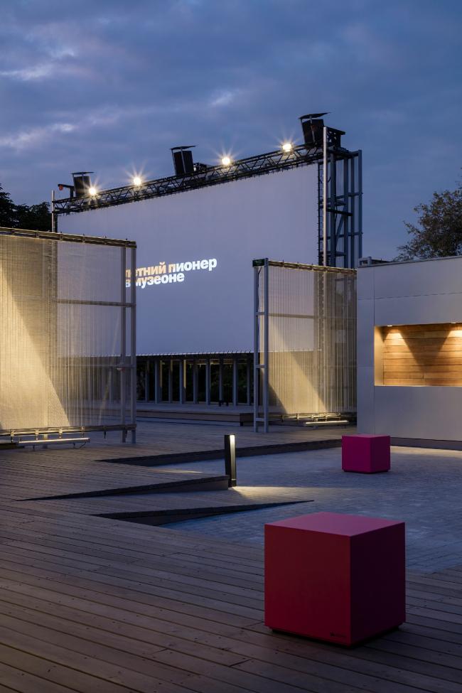 Экран. Летний кинотеатр в парке искусств «Музеон»