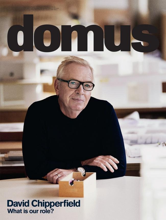 Обложка Domus №1042 (январь 2020), первого номера под руководством Дэвида Чипперфильда