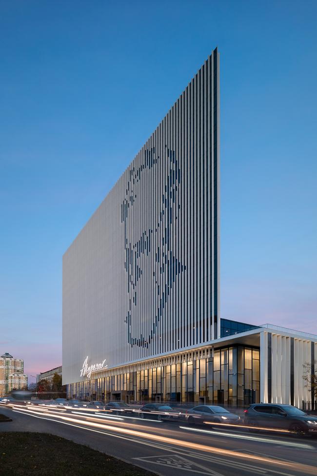"""Academic"" business center on the Vernadskogo Avenue"