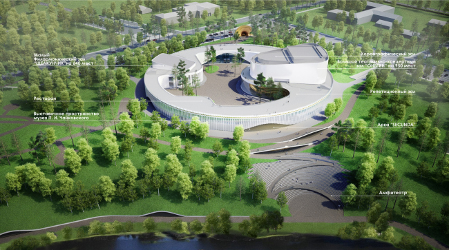 """The main theater and concert complex of the Moscow Region """"Tchaikovsky′s Universe""""."""