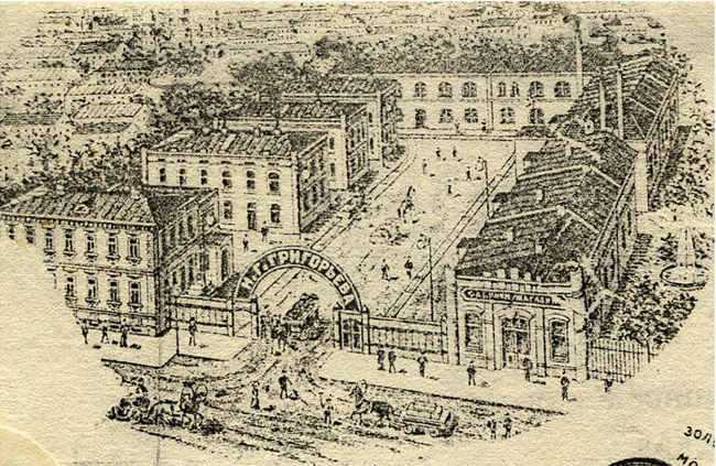 Grigoryev Factory. The entrance